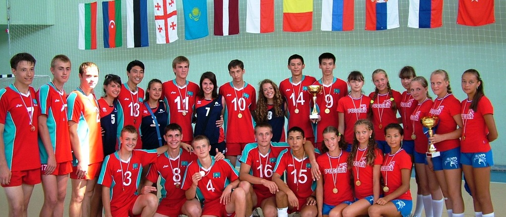 "International youth volleyball tournament ""Black sea"""