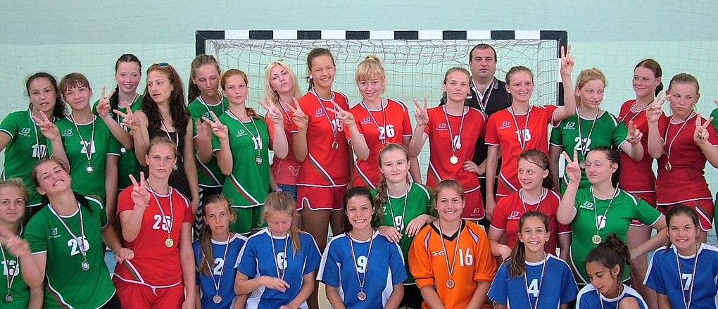 "International youth handball tournament ""Atlant"""